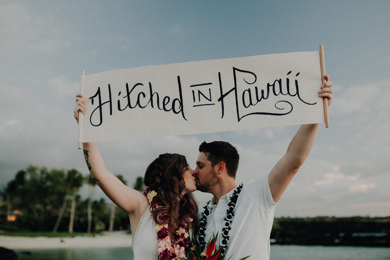 hitched in hawaii, hawaii wedding, hawaii elopement
