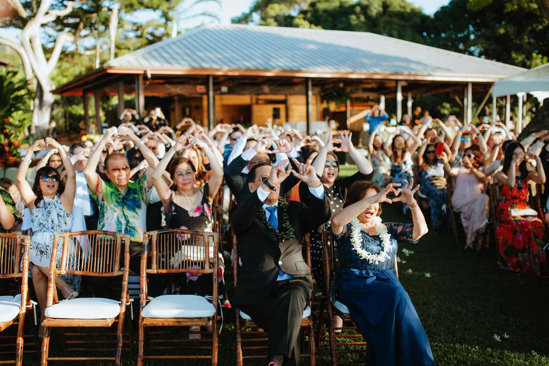Holualoa Inn Wedding, Holualoa Inn Pavilion, Holualoa Inn Wedding Ceremony